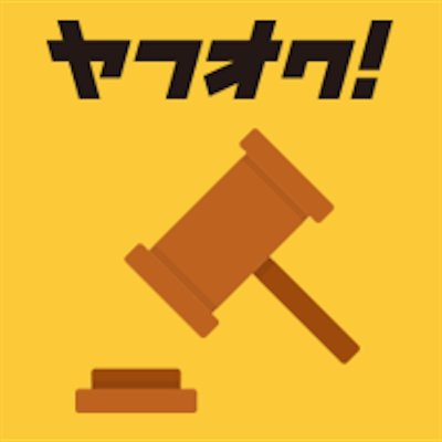 日本 Yahoo YAHOO 拍賣 Y拍 代標 代購 一口價
