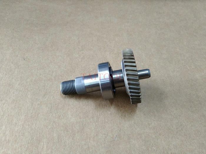 ~永銓工具~博世BOSCH GSB16RE震動電鑽(舊型)鑽軸組#16含碳刷#BOSCH震動電鑽零件
