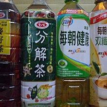 愛之味分解茶 大罐裝900cc24瓶 滿兩箱48瓶免運可混搭每朝健康綠茶/每朝健康雙纖烏龍