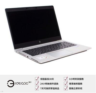 「振興現賺97折」HP EliteBook 840 G6 14吋筆電 i7-8665U【保固到2022年12月】16G 512G SSD 商務型筆電 BR166