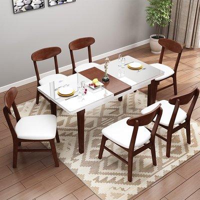 北歐餐桌椅組合現代簡約小戶型長方形4人6人家用飯桌餐廳實木餐桌