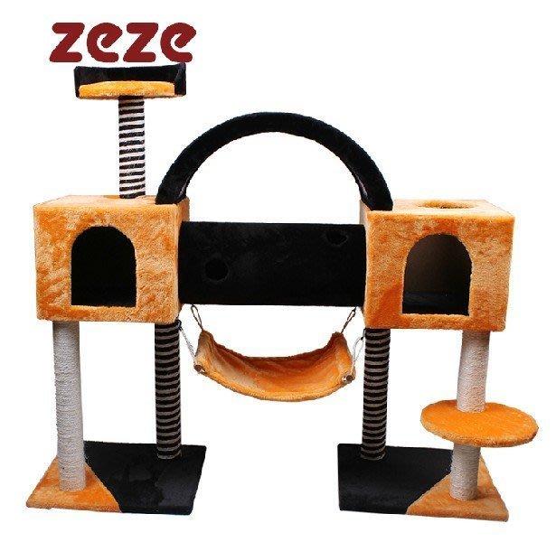 ZEZE貓爬架貓樹抓柱劍麻箱跳臺窩窩房屋玩具寵物用品吊床隧道磨爪 雙幢立體式 吊床隧道拱橋