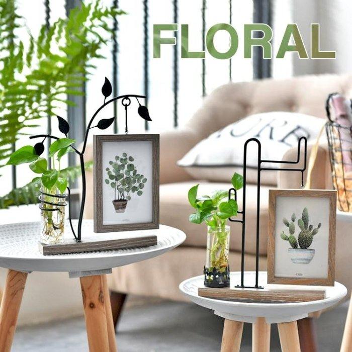 創意北歐簡約鐵藝木質創意6寸照片相框擺台客廳辦公桌面水培擺件 全館免運