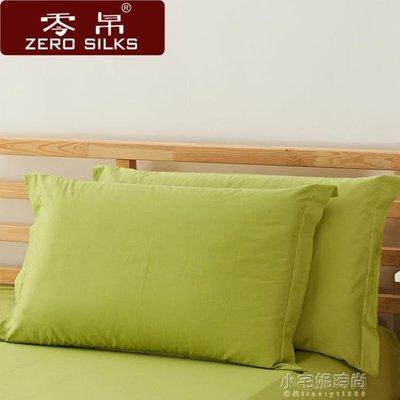 純色枕套一對純棉全棉單人兒童成人學生枕頭套48 74cm一對裝全館免運
