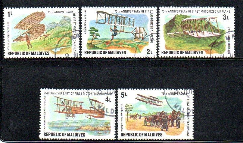 【流動郵幣世界】馬爾地夫1978年動力飛行(飛機)75周年銷印票