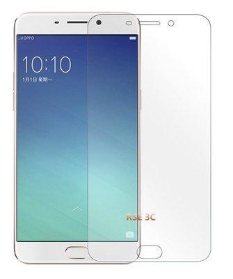 【滿版全覆蓋】OPPO R9S Plus 全屏 透明 鋼化玻璃貼 鋼化膜 保貼 螢幕保護貼 保護膜