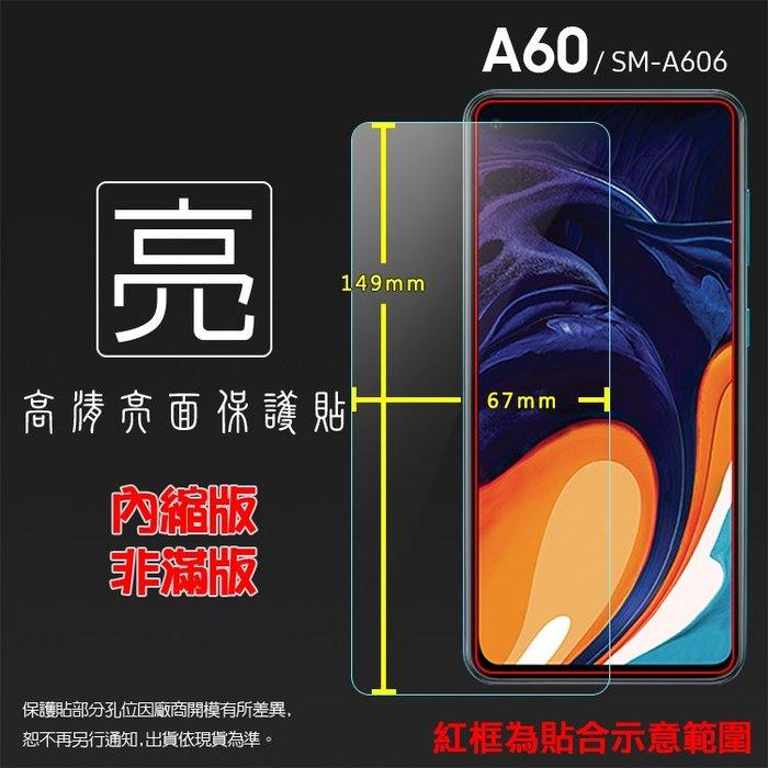 亮面螢幕保護貼 SAMSUNG 三星 Galaxy A60 SM-A606 保護貼 軟性 亮貼 亮面貼 保護膜 手機膜
