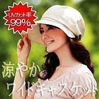 嘉芸的店 日本防曬遮陽帽 抗UV日本寬大帽沿 綁馬尾可使用 日本遮陽帽 小臉效果 日本帽子