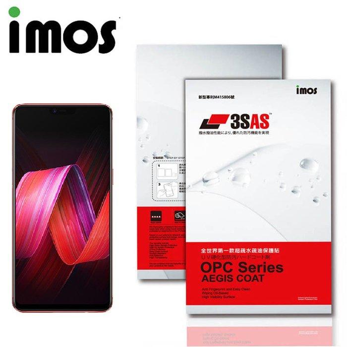 iMOS Oppo R15 Pro 3SAS 疏油疏水 螢幕保護貼