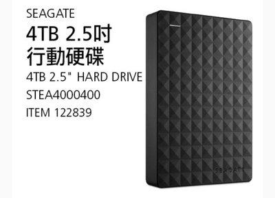 🎉現貨特價!Seagate 4TB 2.5吋行動硬碟 USB3.0 型號STEA4000400-吉兒好市多COSTCO代購