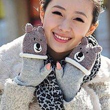 超哥小舖【A4003】高質感柔軟保暖可愛卡通動物造型手套 純羊毛針織五指半指翻蓋露指手套寒流保暖