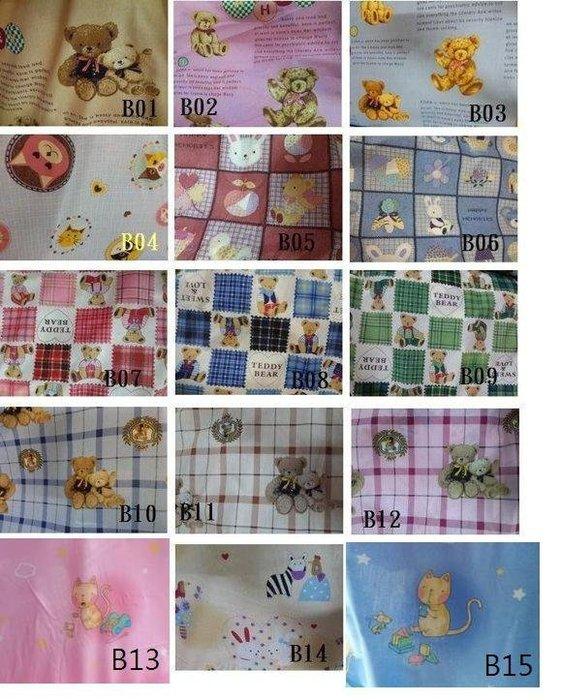 混紡棉材質卡通.花色挑選區.可訂做任何尺寸床包.4.5×6.5尺,5×7尺被單.兩用被~台灣製.露營床包.充氣床單