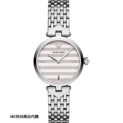 A&E精品代購EMPORIO ARMANI 阿曼尼手錶AR11195 經典義式風格簡約腕錶 手錶