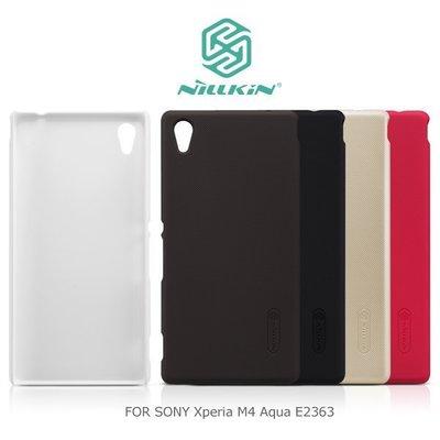 *PHONE寶*NILLKIN SONY Xperia M4 Aqua E2363 超級護盾保護殼 抗指紋磨砂硬殼