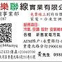 『免費線上估價到府估價』國際牌 5-6坪 1級變頻冷專冷氣 CS-PX36FA2+CU-PX36FCA2
