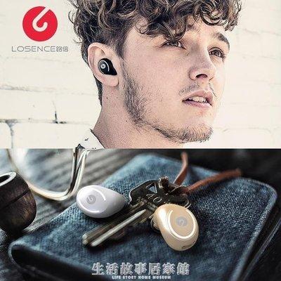 【星居客】 蠶豆隱形4.1無線藍芽耳機迷你運動入耳塞掛耳式超小S932