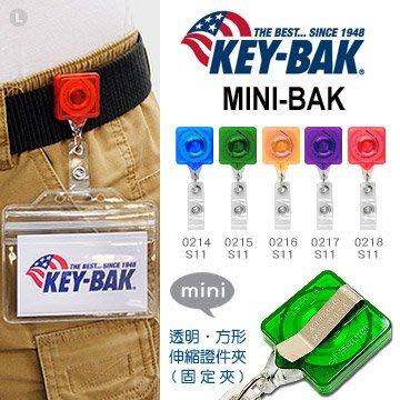 【EMS軍】美國KEY BAK MINI-BAK 透明方形伸縮證件夾(固定背夾)-公司貨