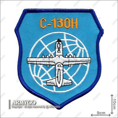 【ARMYGO】空軍C-130H 機種章