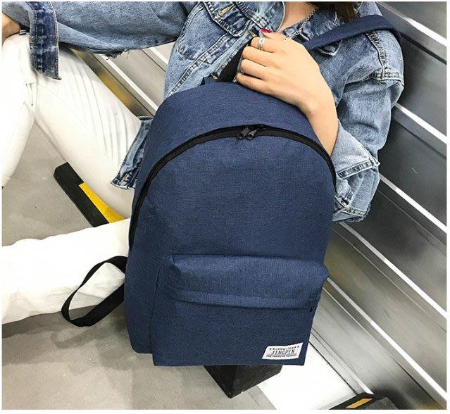 滿額免運【BAG0011】包包新款 螞蟻紋雙肩包 時尚包女式包 帆布包學生書包背包