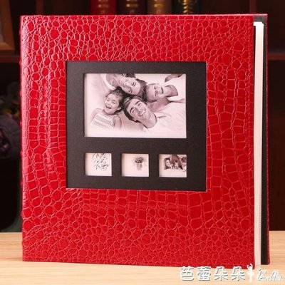 相冊 相冊 影集6寸過塑600張大容量插頁式皮革家庭寶寶成長紀念冊