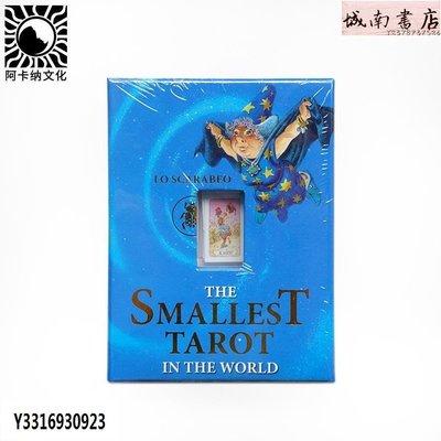 推薦# 塔羅牌 卡牌 原裝桌游進口正版smallest Tarot in the World很小塔羅牌976