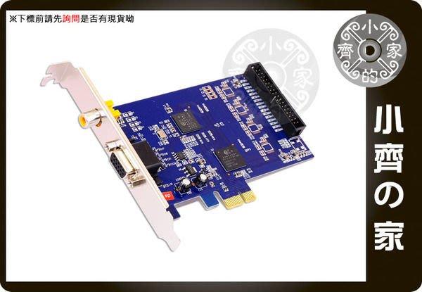 小齊的家 DVR-5804B CX25850 晶片 四路 4路 影像 擷取卡 監視卡PCI-E介面 14bit 120張/秒 D1畫質
