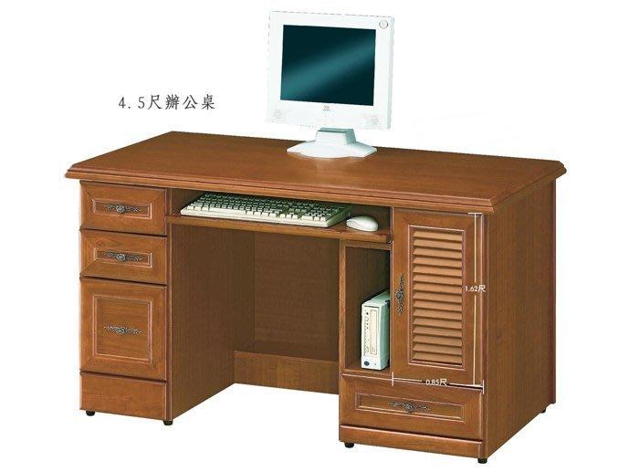 【DH】商品貨號E285-1商品名稱《凡納斯》正樟木實木4.5尺電腦桌(圖一)備有3.5尺/書桌型/另計。主要地區免運費