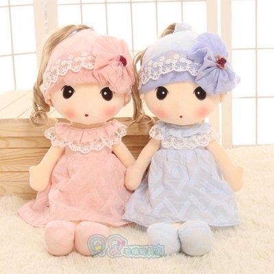 豪偉達蓓蕾菲兒毛絨玩具可愛布娃娃兒童玩偶女孩公仔聖誕節禮物女   全館免運