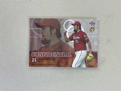 O   廣島鯉魚隊球球星 - 中崎翔太 (18BBM鯉隊卡,CONFIDENTIAL 特卡,NO.CD2)