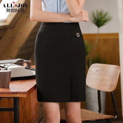 2018春夏新款職業裙女半身一步裙包臀裙黑色西裝裙正裝裙子女工裝