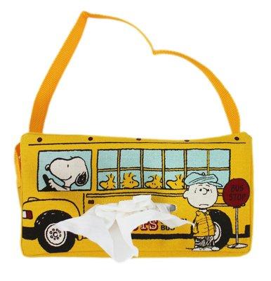 【卡漫迷】 Snoopy 車用 面紙套 公車 ㊣版 汽車精品 史奴比 史努比 造型 造型 吊掛式 面紙盒 查理 糊塗塔克