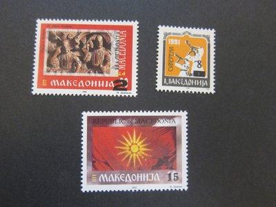 【雲品】馬其頓Macedonia 1993 Sc 21-3 set MNH 庫號#75335