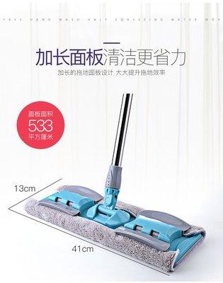 旋轉托地擦地神器通家用夾固式扦把脫吧實木地板乾濕兩用