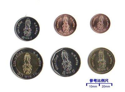 【超值硬幣】泰國2018年新國王瑪哈·瓦集拉隆功肖像錢幣六枚一組,最新發行!