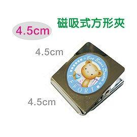 巨匠 4550 磁吸式方形夾(4.5公分) 好好逛文具小舖