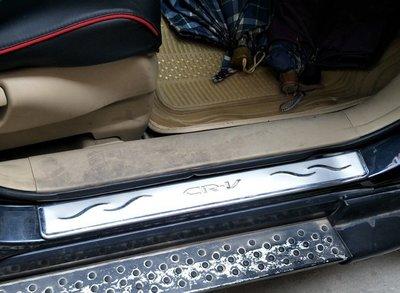 本田 CRV3 / CRV3.5 07-11年 迎賓門檻踏板 外門檻 踏板 A11