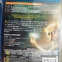【藍光DVD】739-2.哈利波特第2集:消失的密室(簡介詳照片),德利代理,全新未拆封,price:NT$500.
