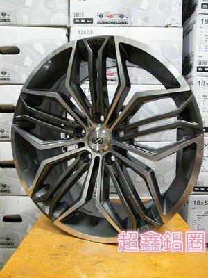 超鑫鋁圈 ENKEI SM92 16吋鋁圈 5孔100 5孔108 5孔112 5孔114.3 完工價 灰底鑽石車刀面