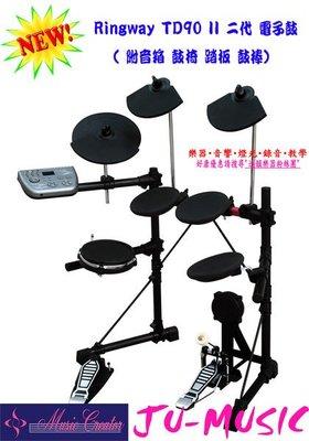造韻樂器音響- JU-MUSIC - Ringway TD-90 TD90 II 二代 電子鼓 附贈 多項好禮 另有 XM Alesis