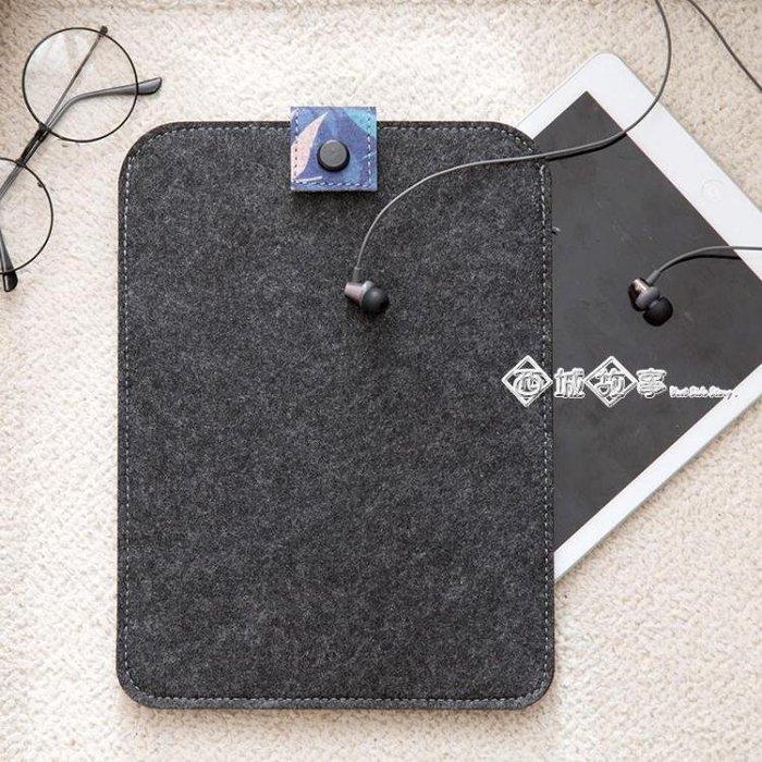 蘋果IPAD MINI電腦包7寸 男女9寸平板電腦抗震保護套收納包