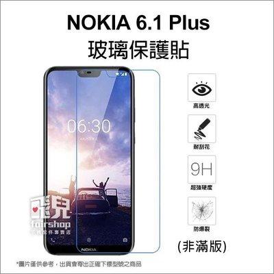 【飛兒】保護螢幕!NOKIA 6.1 Plus 正面 玻璃貼 亮面 2.5D 9h 鋼化玻璃貼 保護貼 手機貼 222