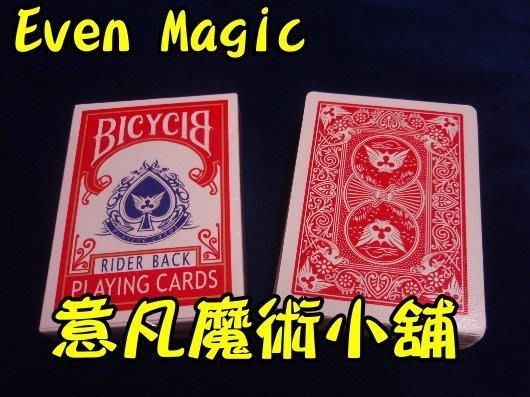 【意凡魔術小舖】 金撲克梯形牌T形牌金撲克_老千牌_Stripper Deck 魔術道具批發