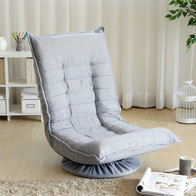 (限宅配)快樂生活網【YV9118】 和室椅 摺疊椅 無印 懶人椅 椅子 沙發椅 沙發 360旋轉 IKEA 711