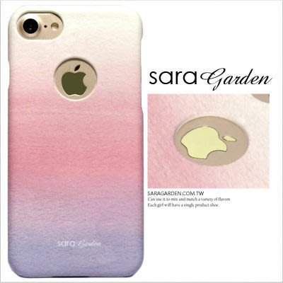 客製化 手機殼 iPhone 8 7 Plus X 硬殼 簍空 暈彩漸層藍粉【G0101664】