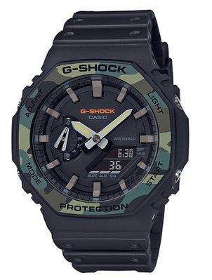 【萬錶行】CASIO  G SHOCK  全新街頭軍事系列  GA-2100SU-1A