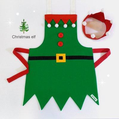 **party.at** 聖誕精靈 (男孩款) 兒童圍裙 2-8Y 聖誕節服裝 迪士尼 聖誕樹 聖誕老人 薑餅人 雪寶