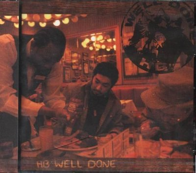 K - HB - WELL DONE  - 日版 - NEW