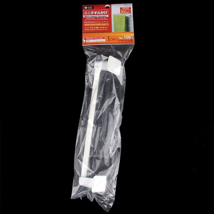 575AAB日本KM1096粘膠式單桿毛巾架