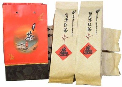 王家假日茶園~日月潭紅茶~紅韻紅茶(台茶21號) 補充包裝1斤,定期送SGS檢驗,無農藥殘留,自然農法
