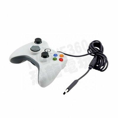 【二手商品】微軟 XBOX360 副廠 有線控制器 手把 把手 搖桿 支援 PC WINDOWS 白色 【台中恐龍電玩】